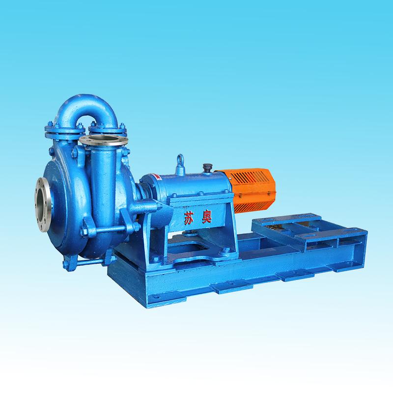 SALZ/S压滤机喂料泵